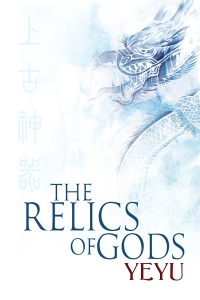The-Relics-of-Gods